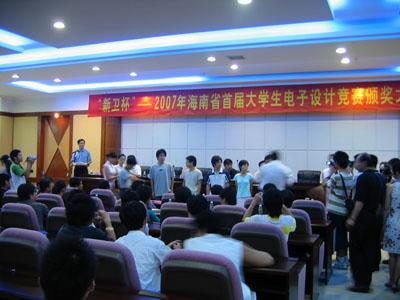 我院学生荣获海南省首届大学生电子设计竞赛一等奖