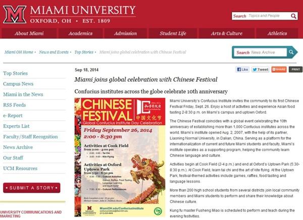 艺术学院设计海报登陆迈阿密大学网站首页